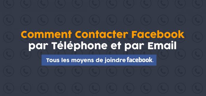 comment-contacter-facebook